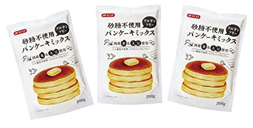 砂糖不使用 グルテンフリー 米粉と大豆粉の パンケーキミックス 200g×3個 ★ ネコポス★北海道産大豆粉・国産米粉使用。ふんわりもっちりとした食感、グルテンフリーパンケーキが簡単につくれる。