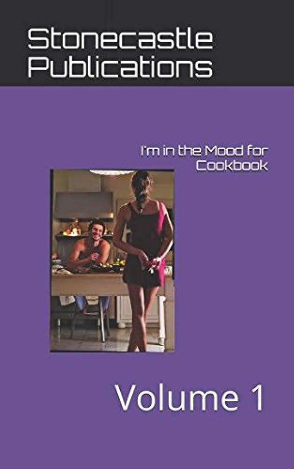地質学排除故国I'm in the Mood for Cookbook: Volume 1