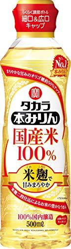 タカラ 国産米100% 米麹二段仕込本みりん [ 500ml ]
