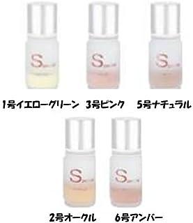 ジュポン スペシャルファンデーションS 30mL (2 オークル)