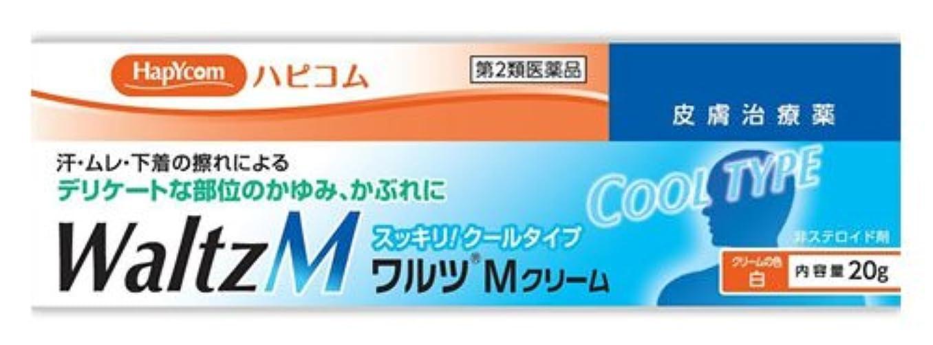 挑発するビーム防衛【第2類医薬品】ハピコム ワルツM 20g