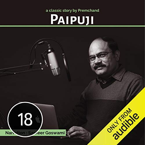 Paipuji cover art