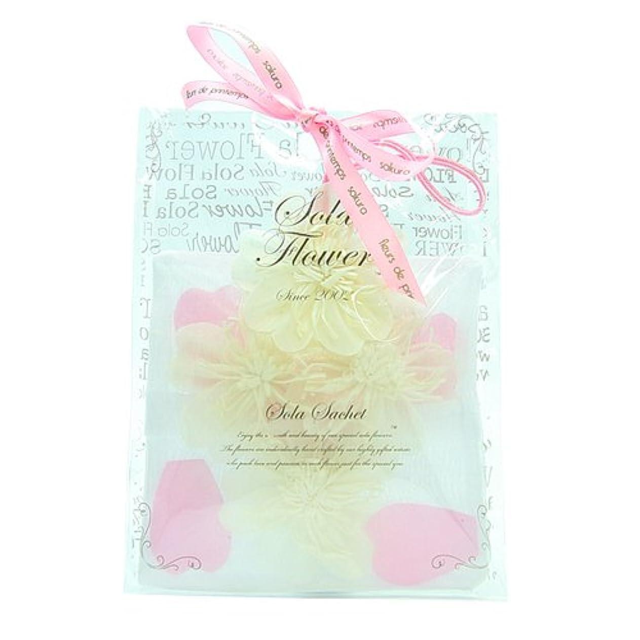 ユーモラス注釈を付ける固有のfleurs de printemps Sola Flower ソラフラワー サシェ 桜 サクラ SOMEIYOSHINO ソメイヨシノ