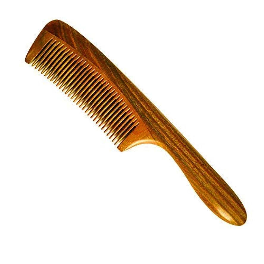 地元処理する移動Hair Comb, Wooden Comb Tooth And Fine Tooth Wood Comb,Green Sandalwood, Women and Men Hair Combs (MR04) [並行輸入品]