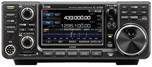 Icom IC-9700 VHF/UHF/1.2GHz D-STAR Base Station Transceiver