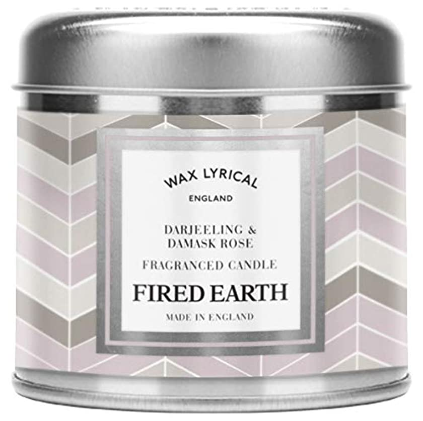 Wax Lyrical Fired Earth Decorative Scented Candle & Metal Box – Darjeeling & Damask Pink