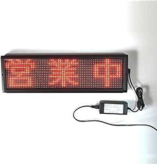 半屋外用4文字F5赤単色LED電光掲示板(Aタイプ)