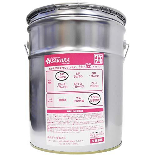 【訳あり オイル缶 20L缶】 エンジンオイル SP 0W-20 (100% 化学合成油) 20L缶(ペール缶) 日本製 4輪車用