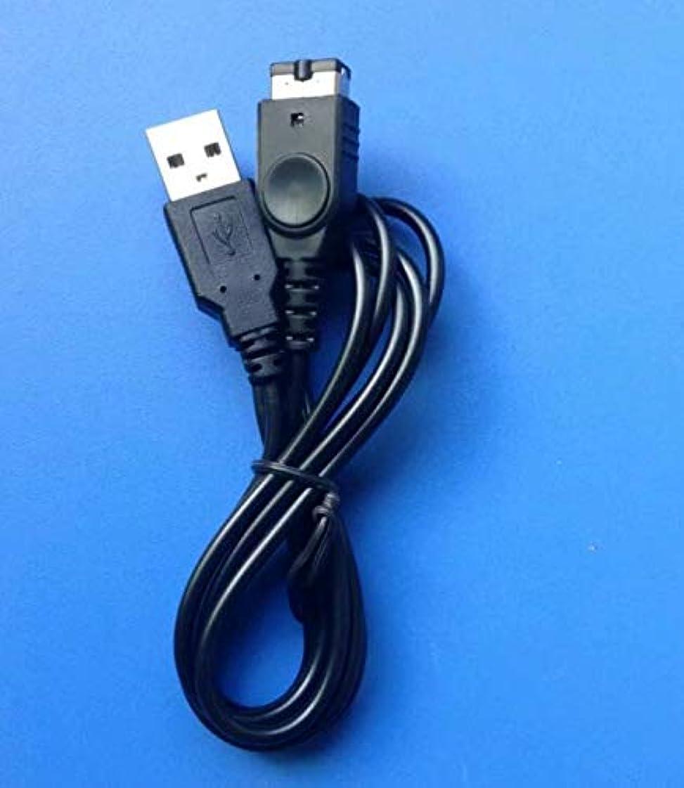 全国略語海藻LINSUNG ゲームボーイアドバンス用 USB充電ケーブル GBA