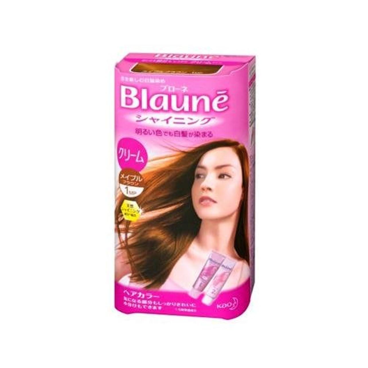ビジター卵余分な花王 ブローネ シャイニングヘアカラー クリーム 1剤50g/2剤50g(医薬部外品)《各50g》<カラー:メイプルBR>