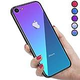 iPhone SE ケース 第2世代 iPhone8 ケース iPhone7 ケース 2020年新型 強化ガラス 9H硬度加工 ガラスケース 薄型 全透明グラデーション TPUバンパー 滑り止め 全面保護 ストラップホール付き 指紋防止 耐衝撃