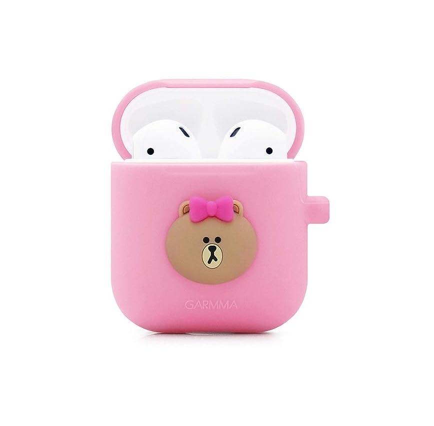 またね寝室を掃除するソブリケット8HAOWENJU 保護ケース、シリコンワイヤレスBluetoothヘッドセット、Airpods2充電ボックス、かわいいオールインクルーシブクリエイティブパーソナリティストリートファッション (Color : Pink)