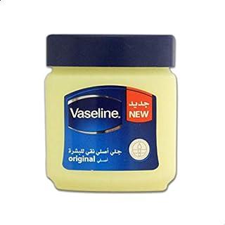 Vaseline Pet Jelly Pure Original, 120 ml