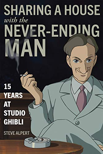 Sharing a House with the Never-Ending Man: 15 Years at Studio Ghibli