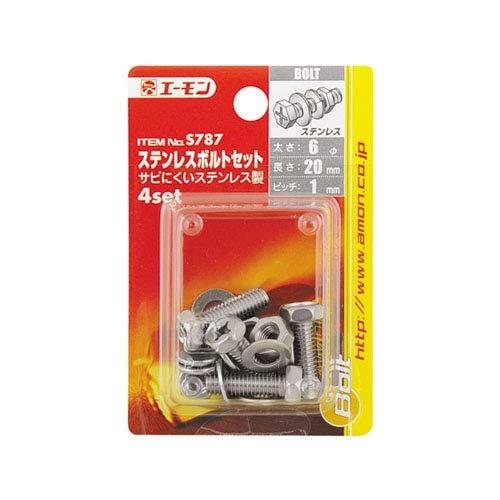 エーモン ステンレスボルトセット ピッチ1.0mm 6φ 長さ20mm 4セット S787