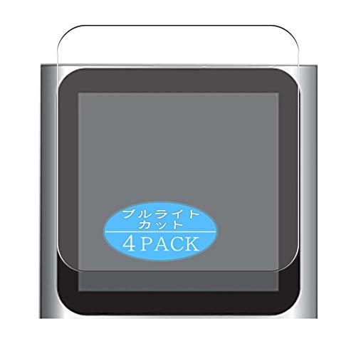 VacFun 4 Piezas Filtro Luz Azul Protector de Pantalla, compatible con Apple iPod nano 6 nano6 6th, Screen Protector Película Protectora(Not Cristal Templado) NEW Version