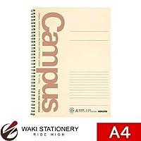 コクヨ キャンパス再生紙ツインリングノート 1号(A4)普通横罫40枚 ス-TE220AN / 5セット