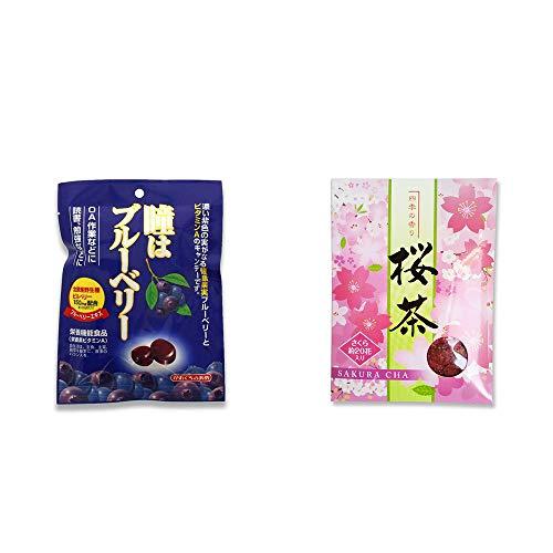 [2点セット] 瞳はブルーベリー 健康機能食品[ビタミンA](100g)・桜茶(40g)