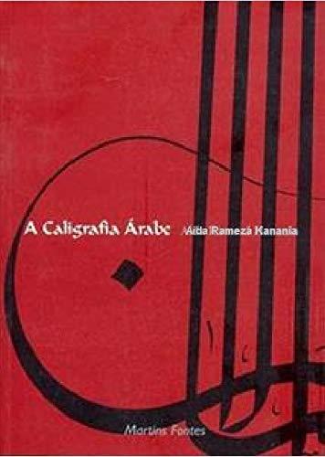 A Caligrafia árabe