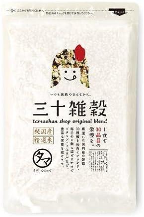 国産30雑穀米300g(ホワイト)三十雑穀