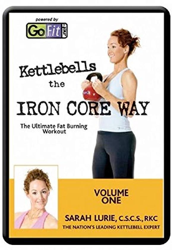 友だちフェミニンマカダム(Level 1) - Go Fit Ironcore Kettlebell Training DVD