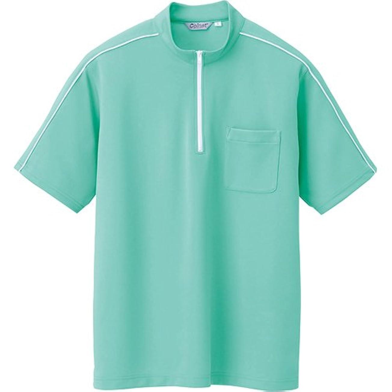 北極圏ストライドうなり声半袖クイックドライジップシャツ(男女兼用) カラー:004ミントグリーン サイズ:3L