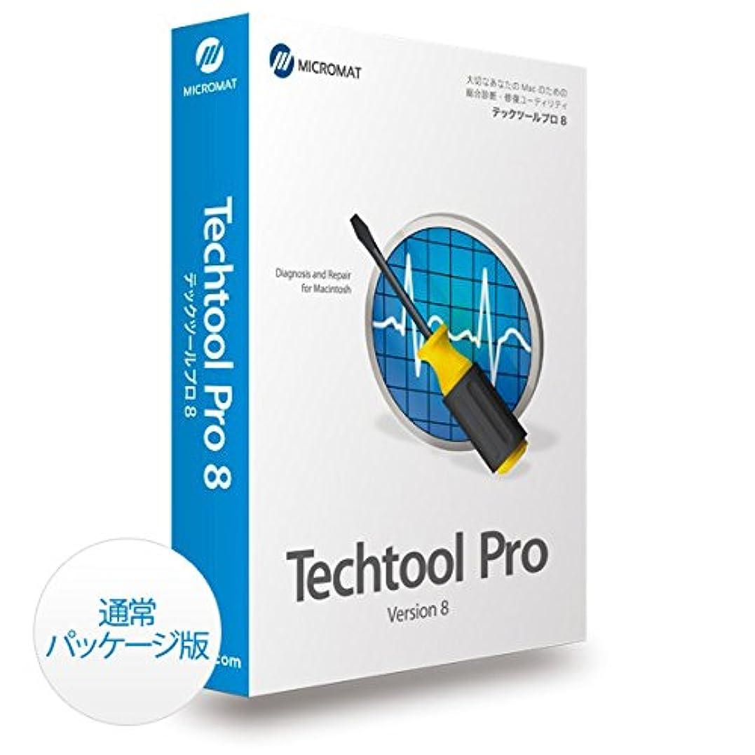 仲間毛布意見アクト?ツー TechTool Pro 8