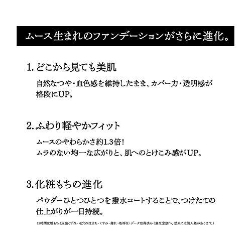 マキアージュマキアージュドラマティックパウダリーUVオークル10(レフィル)無香料9.3g