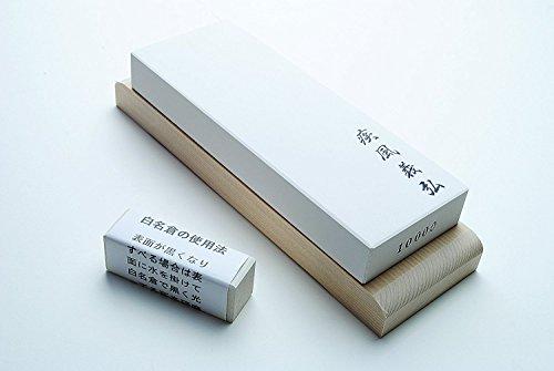 Yoshihiro Professional Grade Toishi Japanese Whetstone Knife Sharpener Water...