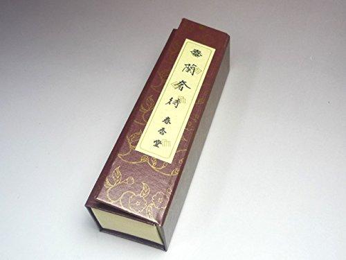 春香堂のお線香 蘭奢待(らんじゃたい)/特級沈香と麝香の贅沢な香り