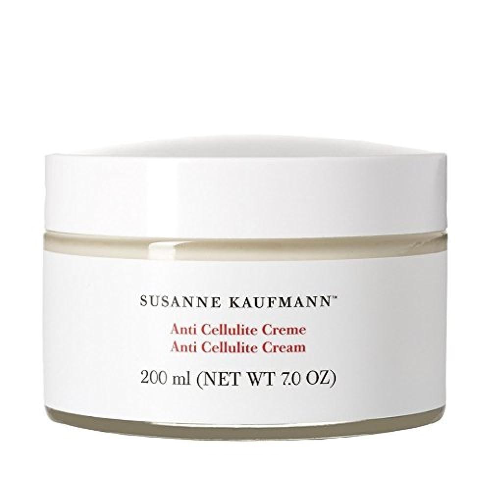 実行するアトミック立証するスザンヌカウフマン抗セルライトクリーム200ミリリットル x2 - Susanne Kaufmann Anti Cellulite Cream 200ml (Pack of 2) [並行輸入品]