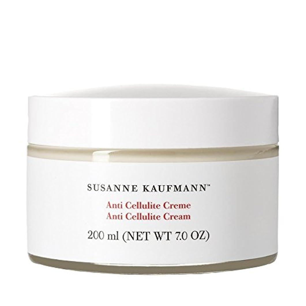 男やもめ潜水艦楽観的Susanne Kaufmann Anti Cellulite Cream 200ml (Pack of 6) - スザンヌカウフマン抗セルライトクリーム200ミリリットル x6 [並行輸入品]