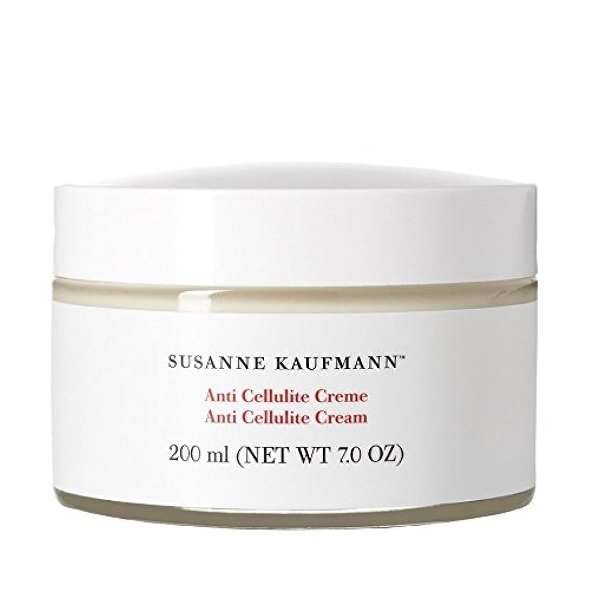 キャリアぜいたくタンカースザンヌカウフマン抗セルライトクリーム200ミリリットル x2 - Susanne Kaufmann Anti Cellulite Cream 200ml (Pack of 2) [並行輸入品]