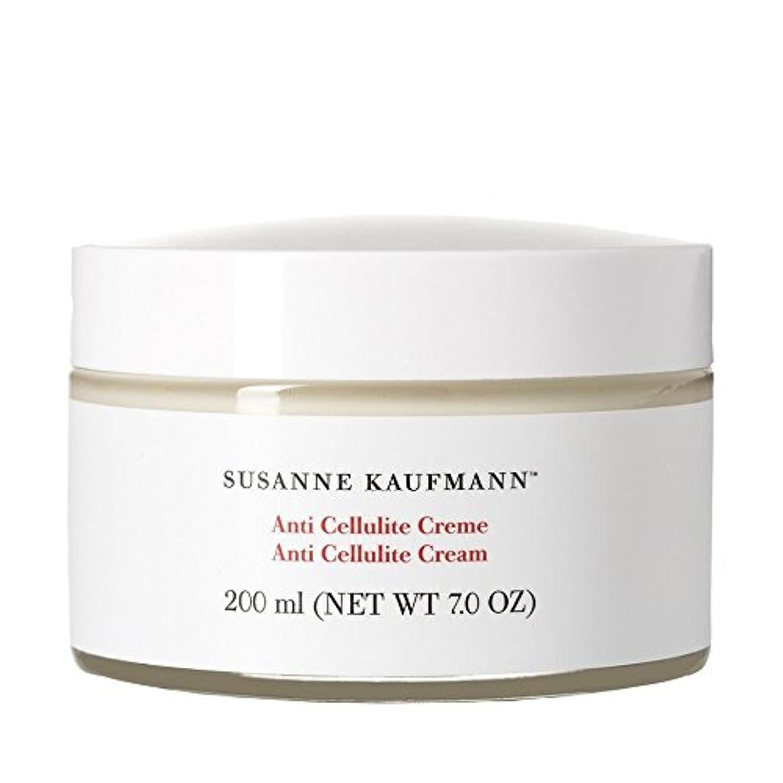 ハンドブックのため暴動スザンヌカウフマン抗セルライトクリーム200ミリリットル x2 - Susanne Kaufmann Anti Cellulite Cream 200ml (Pack of 2) [並行輸入品]
