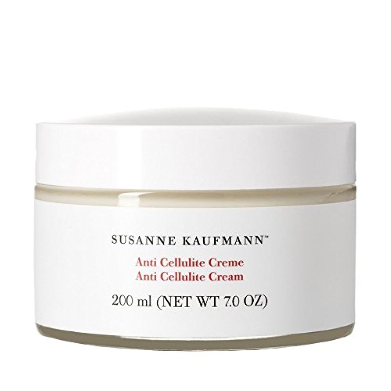 昆虫ジェーンオースティン花火Susanne Kaufmann Anti Cellulite Cream 200ml - スザンヌカウフマン抗セルライトクリーム200ミリリットル [並行輸入品]