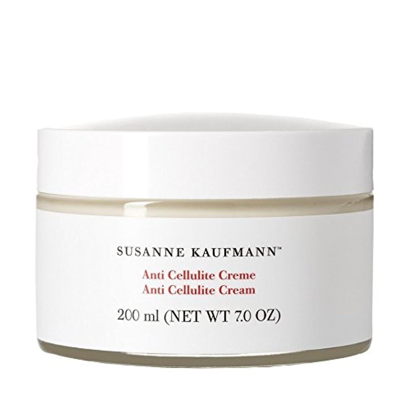 非公式時々クモスザンヌカウフマン抗セルライトクリーム200ミリリットル x4 - Susanne Kaufmann Anti Cellulite Cream 200ml (Pack of 4) [並行輸入品]