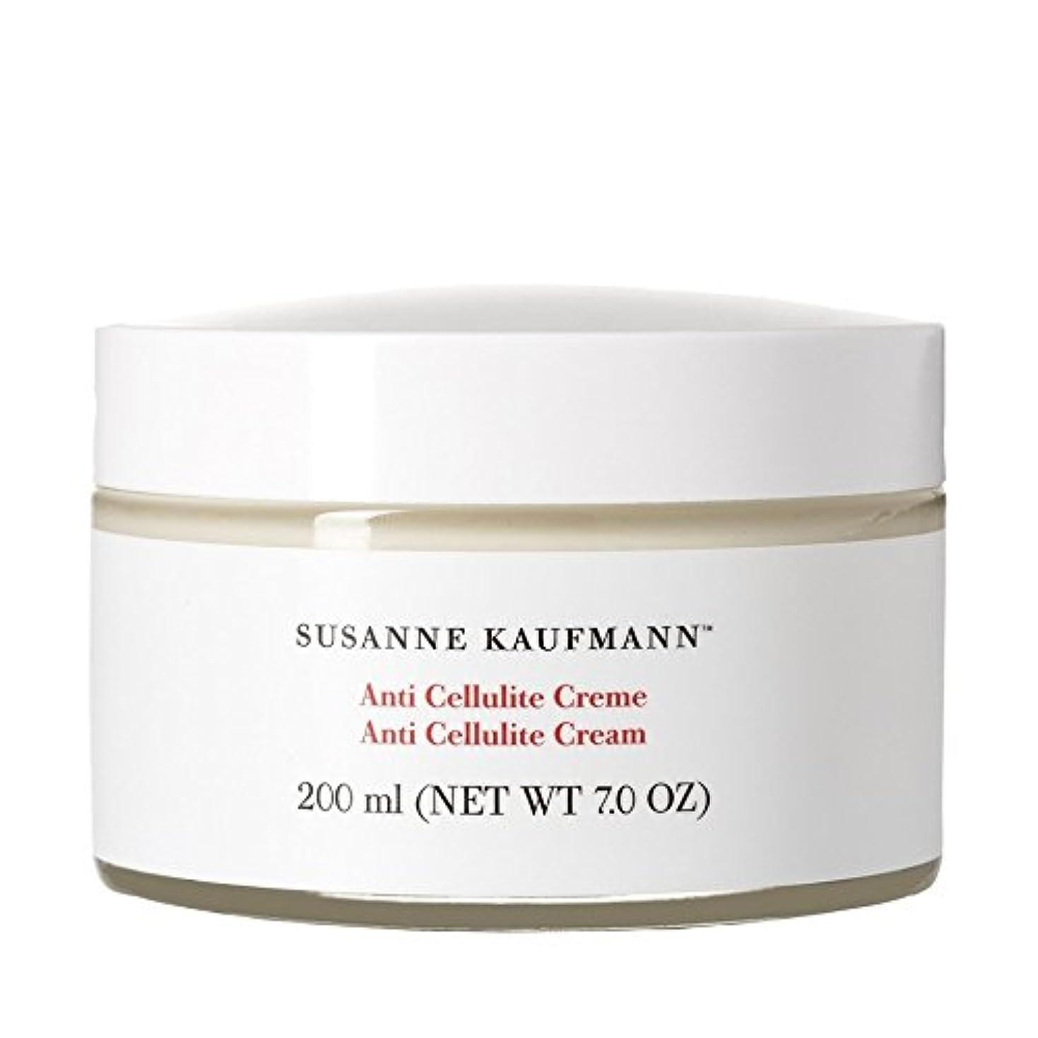 泳ぐキャロライン緯度Susanne Kaufmann Anti Cellulite Cream 200ml (Pack of 6) - スザンヌカウフマン抗セルライトクリーム200ミリリットル x6 [並行輸入品]