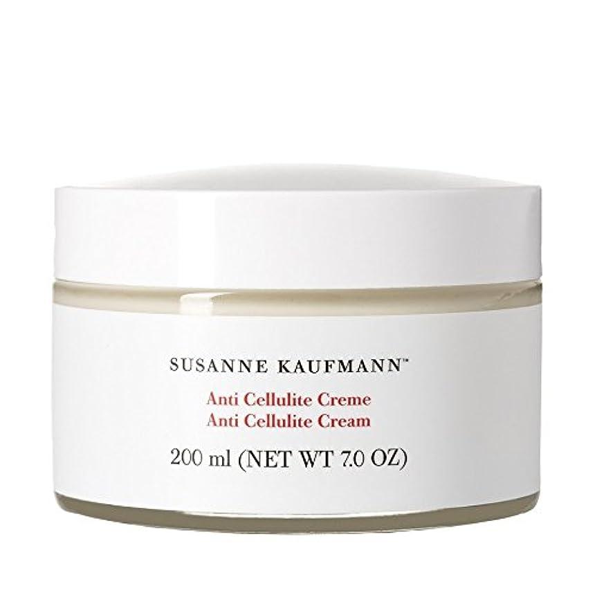 偽善最大限コンサートSusanne Kaufmann Anti Cellulite Cream 200ml - スザンヌカウフマン抗セルライトクリーム200ミリリットル [並行輸入品]