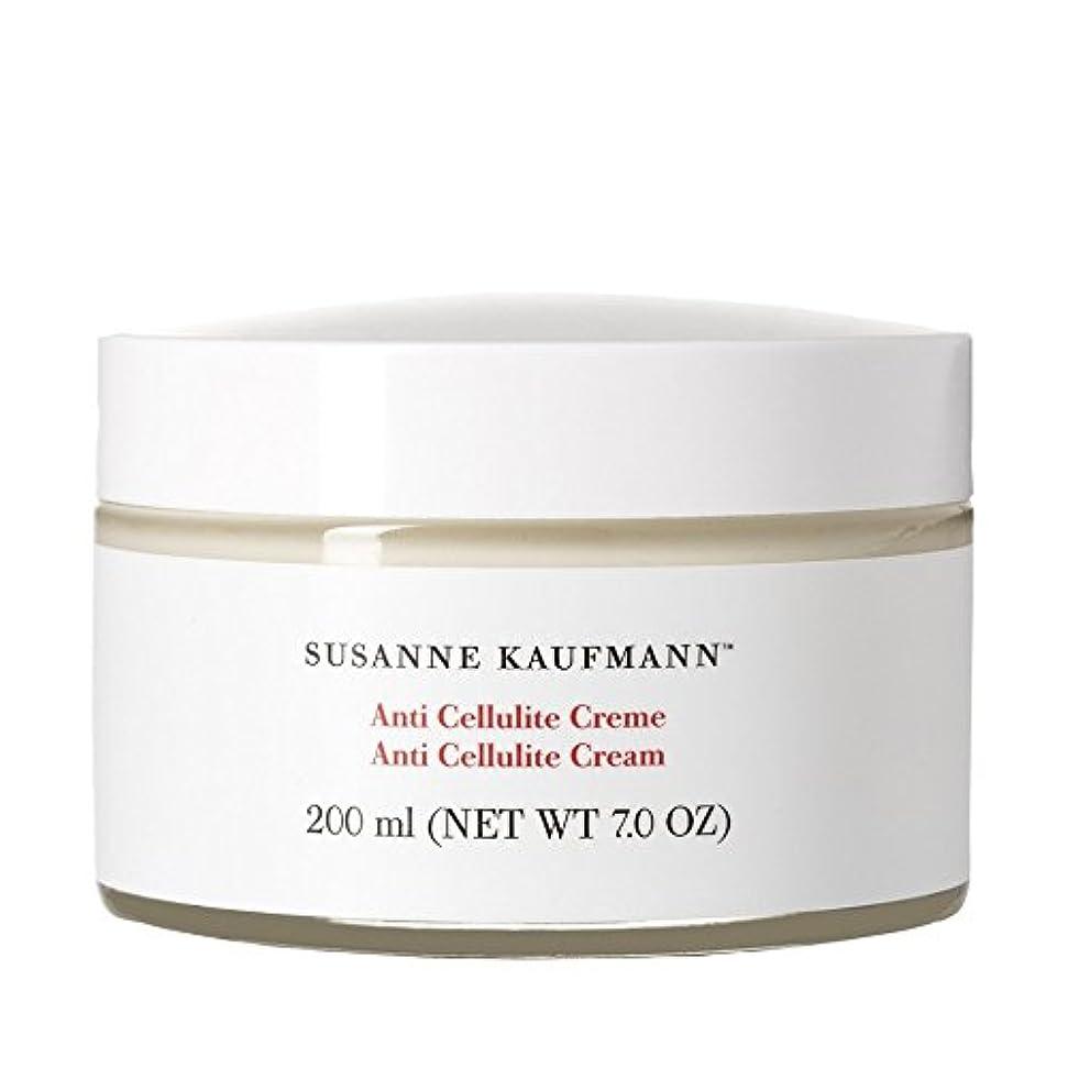 役に立つトロイの木馬コンテンポラリースザンヌカウフマン抗セルライトクリーム200ミリリットル x2 - Susanne Kaufmann Anti Cellulite Cream 200ml (Pack of 2) [並行輸入品]