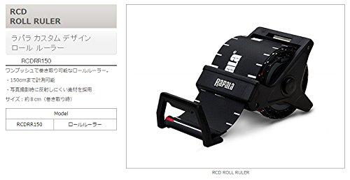 ラパラ RD 150cm ロールルーラー RDRR150