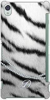 [Xperia Z3 SO-01G/docomo専用] Coverfull スマートフォンケース ゼブラ柄イニシャル-D design by ARTWORK DSO01G-ABWH-151-M373
