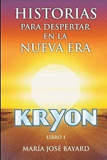 Historias para despertar en el Nueva Era - Kryon: Libro 1 (Volume 1) (Spanish Edition)