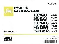 Yamaha パーツカタログ TZR250R 3XV2819815J1 5800