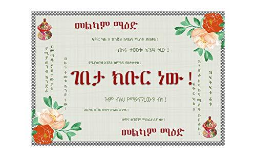 Shega Store placemats Habesha - Set di 6 tovagliette all'Americana