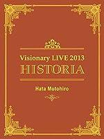 Hata Motohiro Visionary live 2013 -historia-(初回生産限定盤) [Blu-ray]