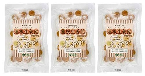 無添加 オーサワの蓮根生姜飴 ( ハードタイプ ) 80g×3個 ★ネコポス★山口産れんこん・鹿児島産生姜粉末を使用。やさしい甘みと生姜の風味。砂糖不使用で麦芽飴を使っています。
