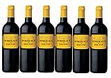 BORDEAUX DE DAUZAC - AOC Bordeaux - Grand Vin Rouge de Bordeaux - 100% Vegan - Grand Cru Classé en 1855-6 BouteilleS 0,75 L