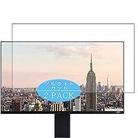 【2パック】 Synvy ブルーライトスクリーンプロテクター サムスン S27R750 27インチディスプレイモニター アンチグレアスクリーンフィルム 保護プロテクター [強化ガラスではありません]