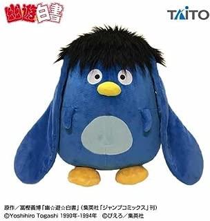 taito Yu Yu Hakusho large Pu-chan stuffed