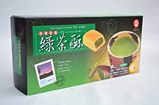 Nice Choice - Green Tea Cake 7oz z (Pack of 1)